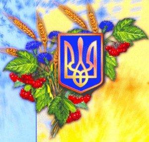 Державним службовцям організацій та установ – членам профспілки!